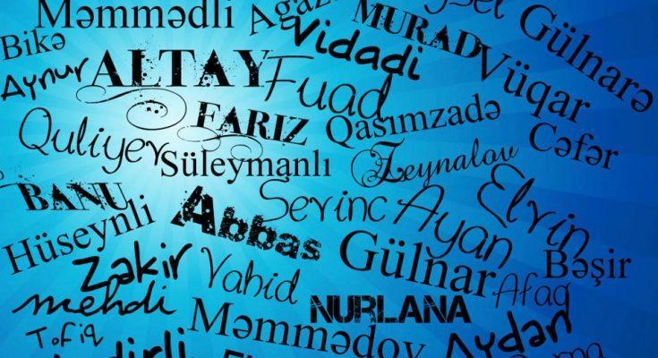 Азербайджанские имена для мужчин